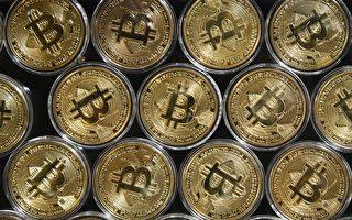 比特币投资存道德风险 新疆是中国主要矿区