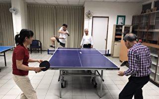 300岁的运动 彰化荣家活跃老化典范