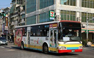 228連假 返鄉出遊搭國道客運90條路線享優惠