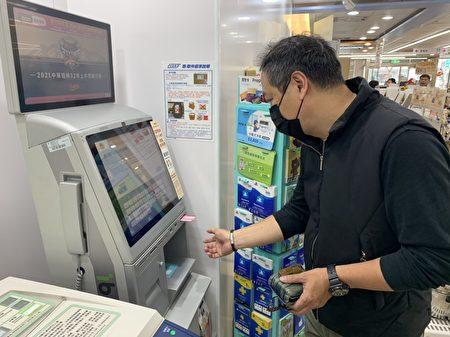 屏東縣領先全國,自2021年2月24日起於全國各7-11超商門市,都可申領所有權人本人的第一類地政電子謄本服務。