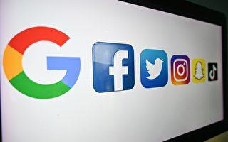 澳洲通過媒體議價法 強制臉書、谷歌付費