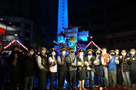 北港燈會暨開台400年周年,25日晚間在顏思齊紀念碑圓環啟動。