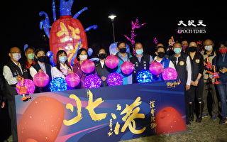 北港花燈結合開台400周年  25日晚間啟燈