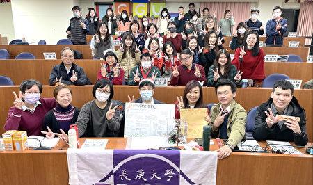 周志浩署長(前排圖中)與長庚大學醫管系師生透過課程交流。
