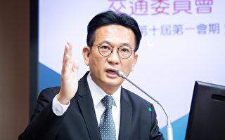 假消息称国安局乱监听 台立委:中共扰台