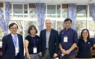 台湾科普环岛列车促成 科技部长抵兴嘉国小