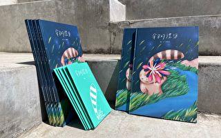滿州民謠繪本「朵朵的禮物」學童讚好看好聽