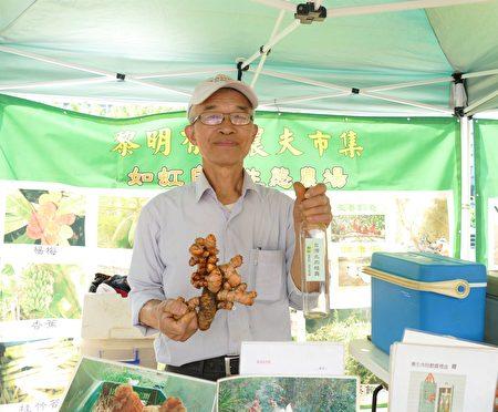 如虹生態農場帶來了很多台灣土肉桂葉,和台灣土肉桂的老葉蒸餾成土肉桂露,透明的露水濃縮了肉桂特殊的芳香氣息。