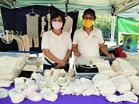 宜和實業有限公司是生產有機棉紡織產品的公司,攤位上擺滿棉衣、棉褲、棉襪,自成一個棉織的小世界。