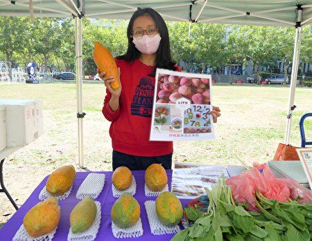台中新社的「好桃喜」,透過甜桃的美麗圖片為客人介紹紅玉甜桃有如水蜜桃的美妙滋味,歡迎客人今年三、四月時來果園採桃嘗果。