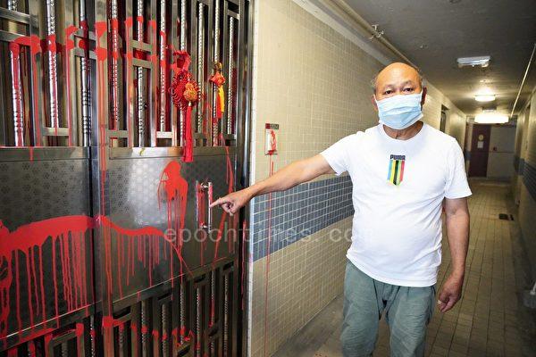 恐吓真相点?香港法轮功学员家被泼红油