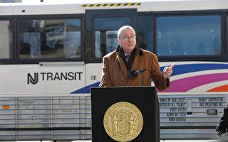 墨菲宣布斥資2.5億 對卡姆登市運輸中心進行大修