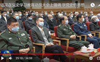 习高调纪念华国锋 分析:警告红二代意味浓