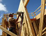 麻州新房建设缓慢 加速房价上涨
