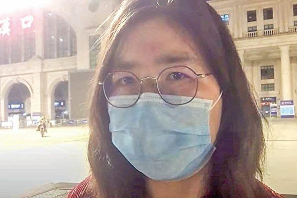 """中国公民记者张展获2020""""林昭自由奖"""""""