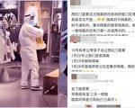 北京大兴西红门一商场曾现疫情 当局遮掩