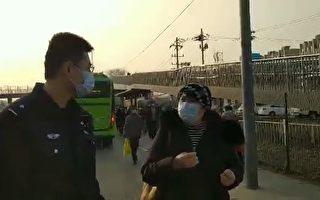 京警以核酸檢測當誘餌 訪民楊浩被刑拘