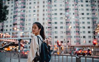 「離開不是逃避」 抗爭中成長的香港女孩