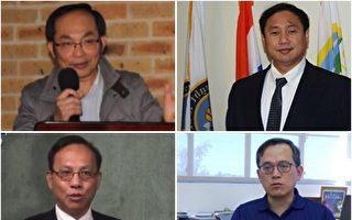 海外华裔学者恭祝法轮功团体和李大师过年好