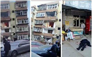 河北唐山燃气爆炸 两居民楼受重创 伤亡不明
