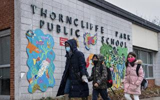 安省獲得更多資金保障 學校下週或全部重開