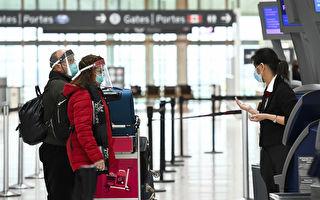 加拿大旅行限制升级 旅客须自付隔离费用