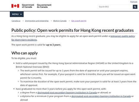何良懋:加拿大匯入全球救助香港人行動| 香港通道| Hong Kong Pathway | Open Work Permit | 大紀元