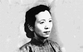 王友群:中共美女間諜陳修良被中共整肅22年