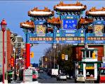 疫情中艱難求生 加拿大華裔業主訪談錄