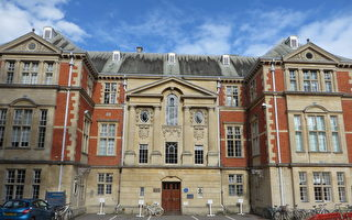 接受騰訊捐款 牛津大學教授席位改名遭批評