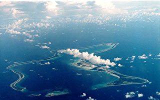 联合国法庭裁定英国对查戈斯群岛无主权