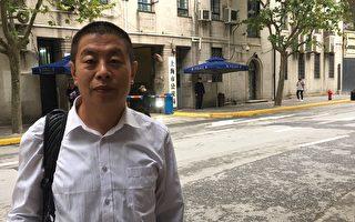 河北律师卢廷阁举报石家庄市律协侮辱诽谤
