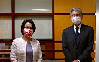 萧美琴会亚太助卿 美国务院:深化与台湾关系