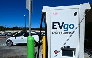 建4.45万个电动车充电站 PSE&G与新州达成协议