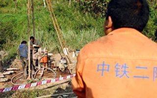 中共向邻国砸钱 一带一路恐让老挝坠债务陷阱