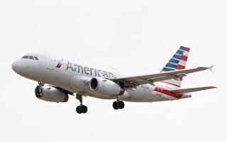 3.6万呎高空 美航班机遭遇不明圆柱形物体