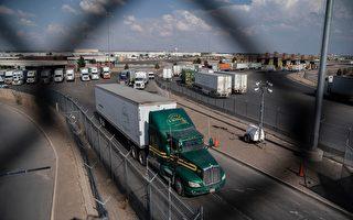 德州边境逮捕138名非法移民 含性犯罪者