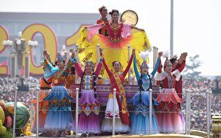 中共資助的「維族文化」被標記為「令人反感」