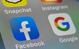 澳監管機構或強制臉書谷歌與小媒體商談