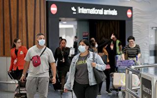 報告顯示疫情使華裔和毛利社區感到被歧視