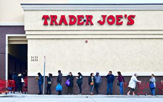 Trader Joe's宣布再涨2美元时薪