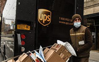 UPS贝永市建配送中心 将带来上千就业机会