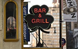 密西根州餐飲業堂吃於2月1日重新開放