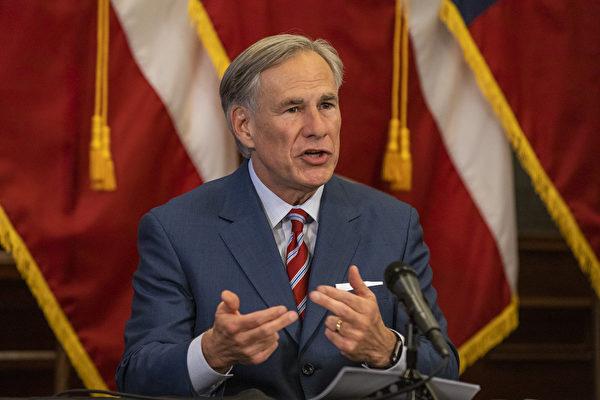 德州州長宣布將全面重新開放 結束口罩令