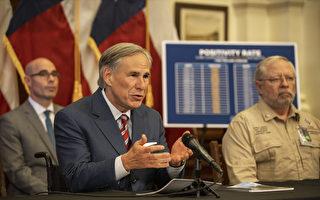 繼佛州之後 德州將立法阻科技巨頭言論審查