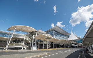 奧克蘭國際機場自1998年以來首次虧損