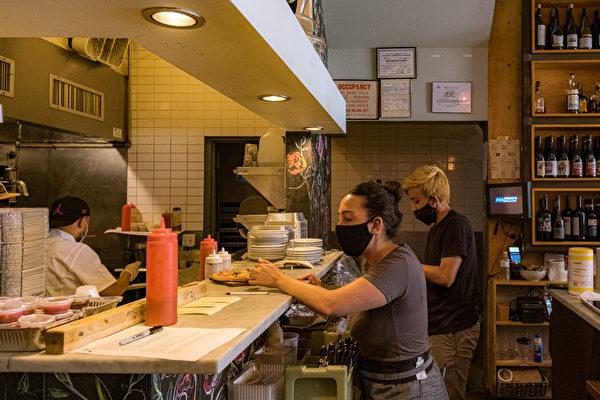 新泽西停宵禁令 室内就餐聚会人数放宽至35%