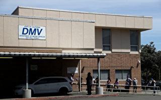 加州DMV合作公司被骇 三千万个资恐外泄