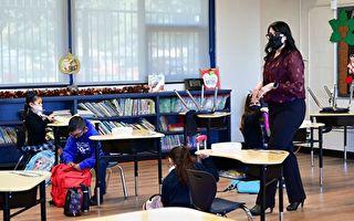 加州学校推行民族研究课 被指提倡种族对立