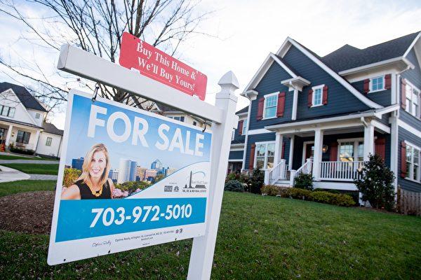 美國購房熱出現降溫 專家預測房市走勢